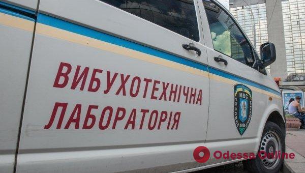 В Одессе для борьбы с «минерами» создадут группы быстрого реагирования, а школы оснастят видеокамерами