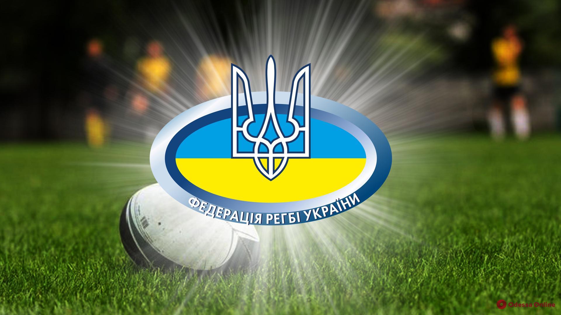 Одесские регбисты стартовали в украинской Суперлиге по регби-7