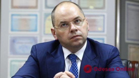 Рада со второй попытки проголосовала за назначение министром здравоохранения экс-губернатора Одесской области Степанова