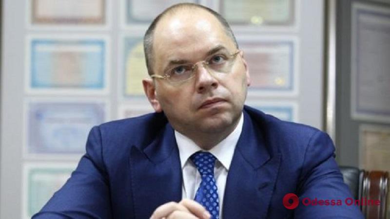Кабмин поддержал увольнение Максима Степанова
