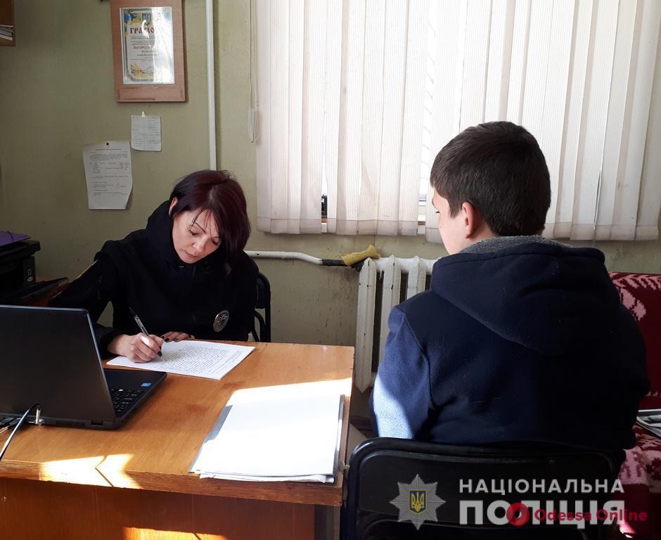В Одесской области вернули домой 15-летнего подростка