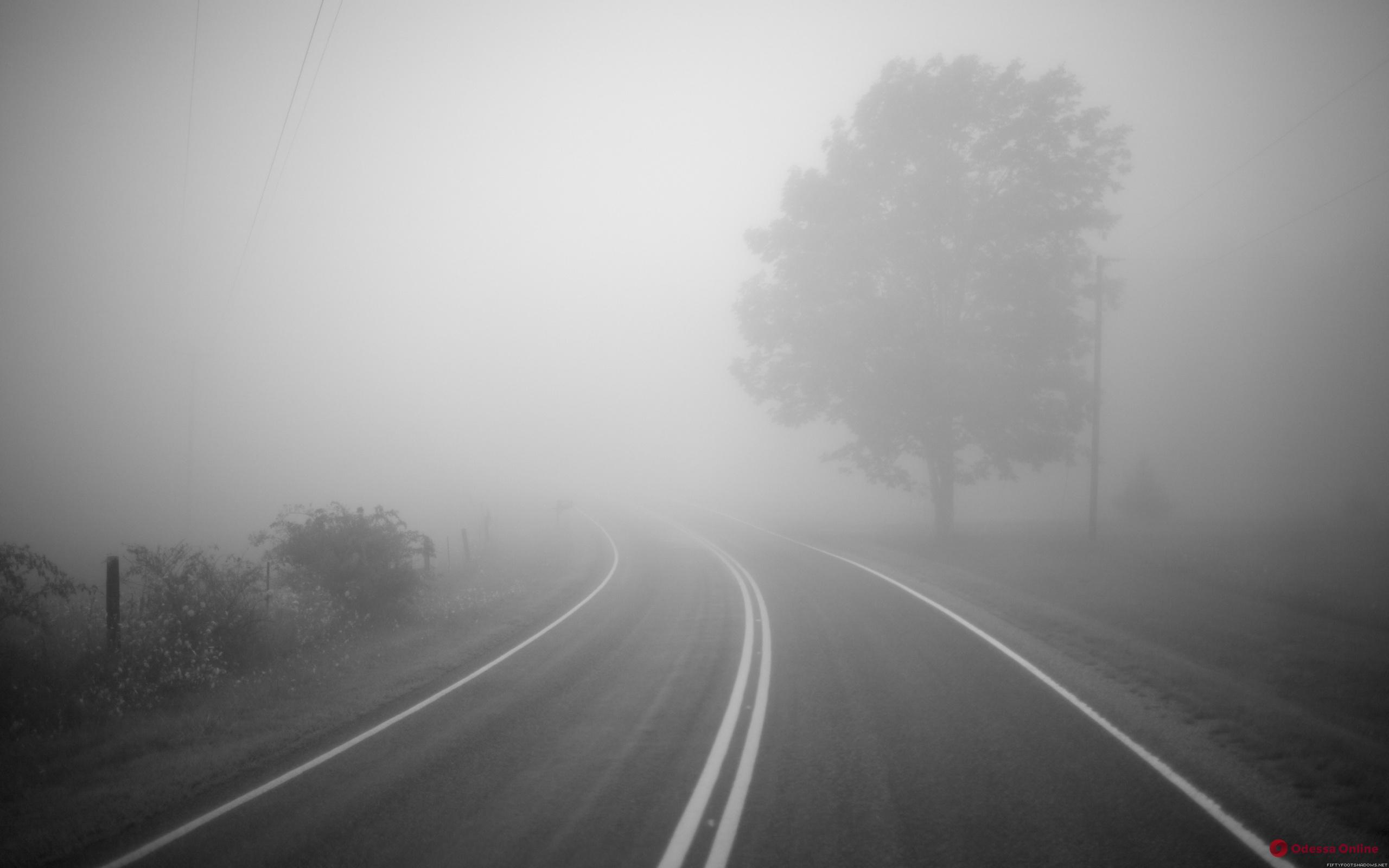 Завтра в Одесской области ожидается туман