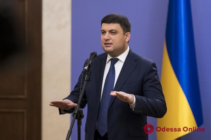 Гройсман: Правительство завтра рассмотрит вопрос об увольнении Степанова