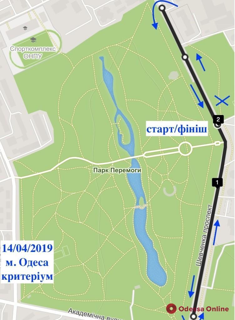 В воскресенье в Одессе пройдут велогонки
