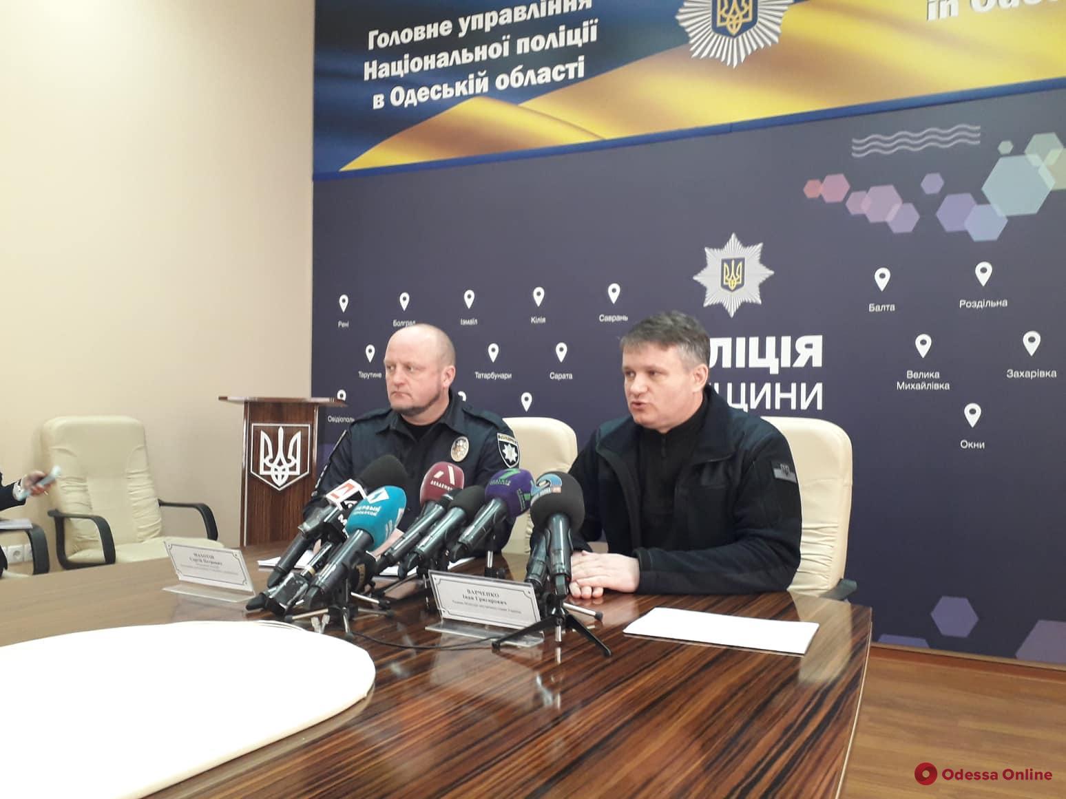 Одесские полицейские готовятся ко второму туру президентских выборов