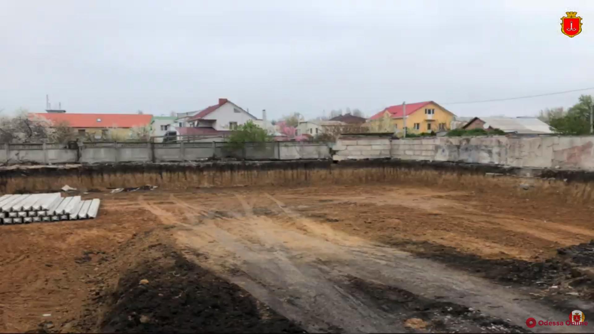 В Одессе остановили незаконное строительство высотки