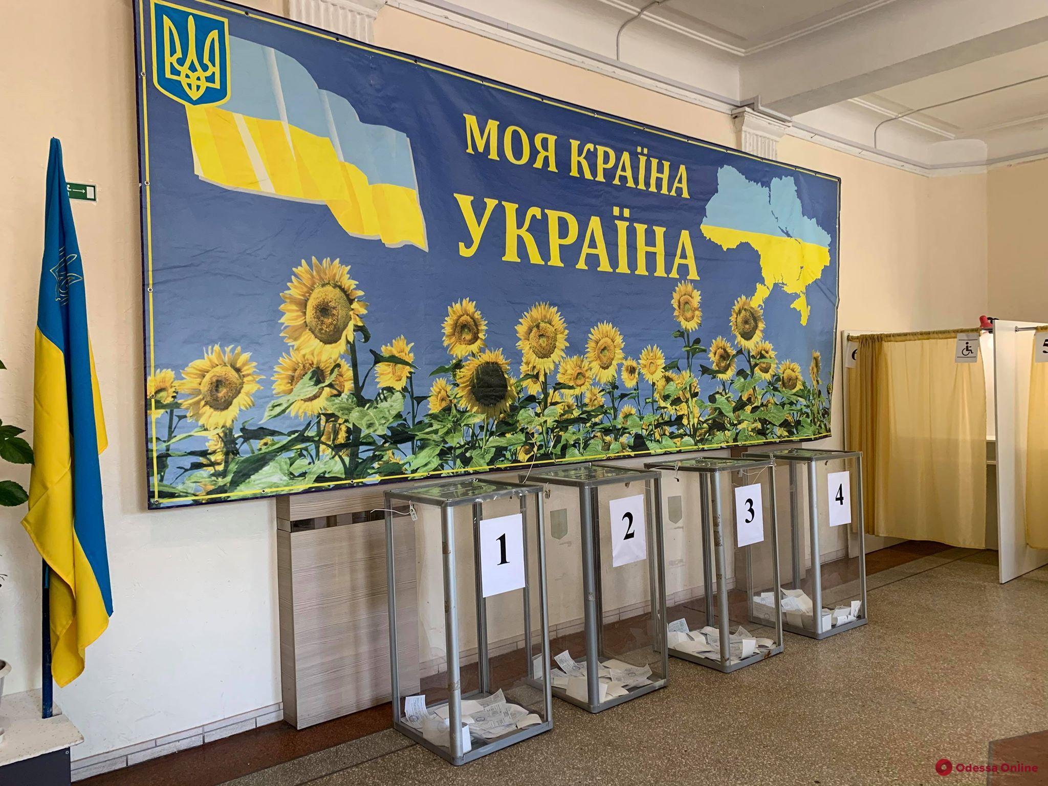 Итоги 2019: главные события уходящего года в Одессе