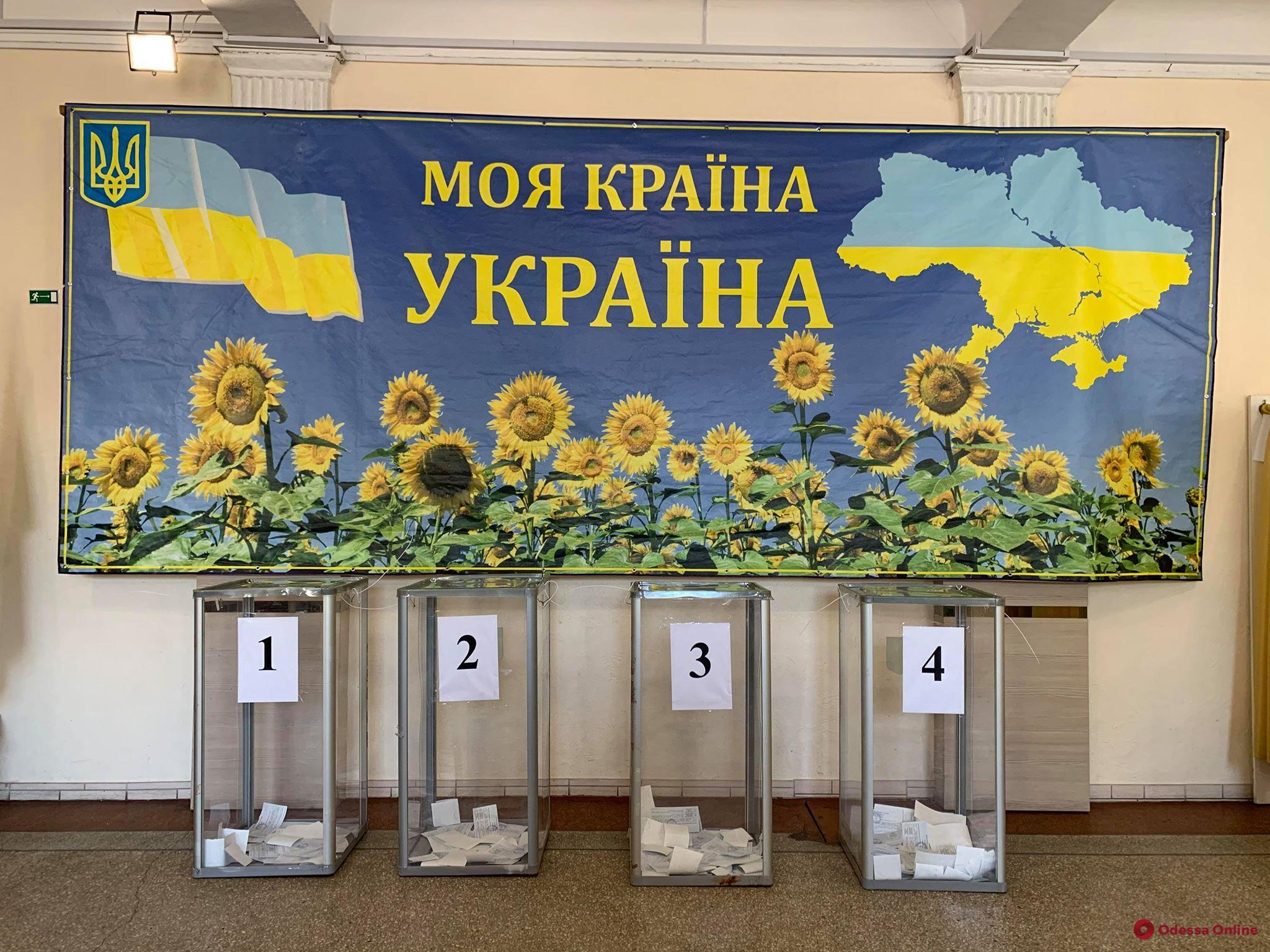 Выборы в ВР: стали известны победители в двух округах Одесской области
