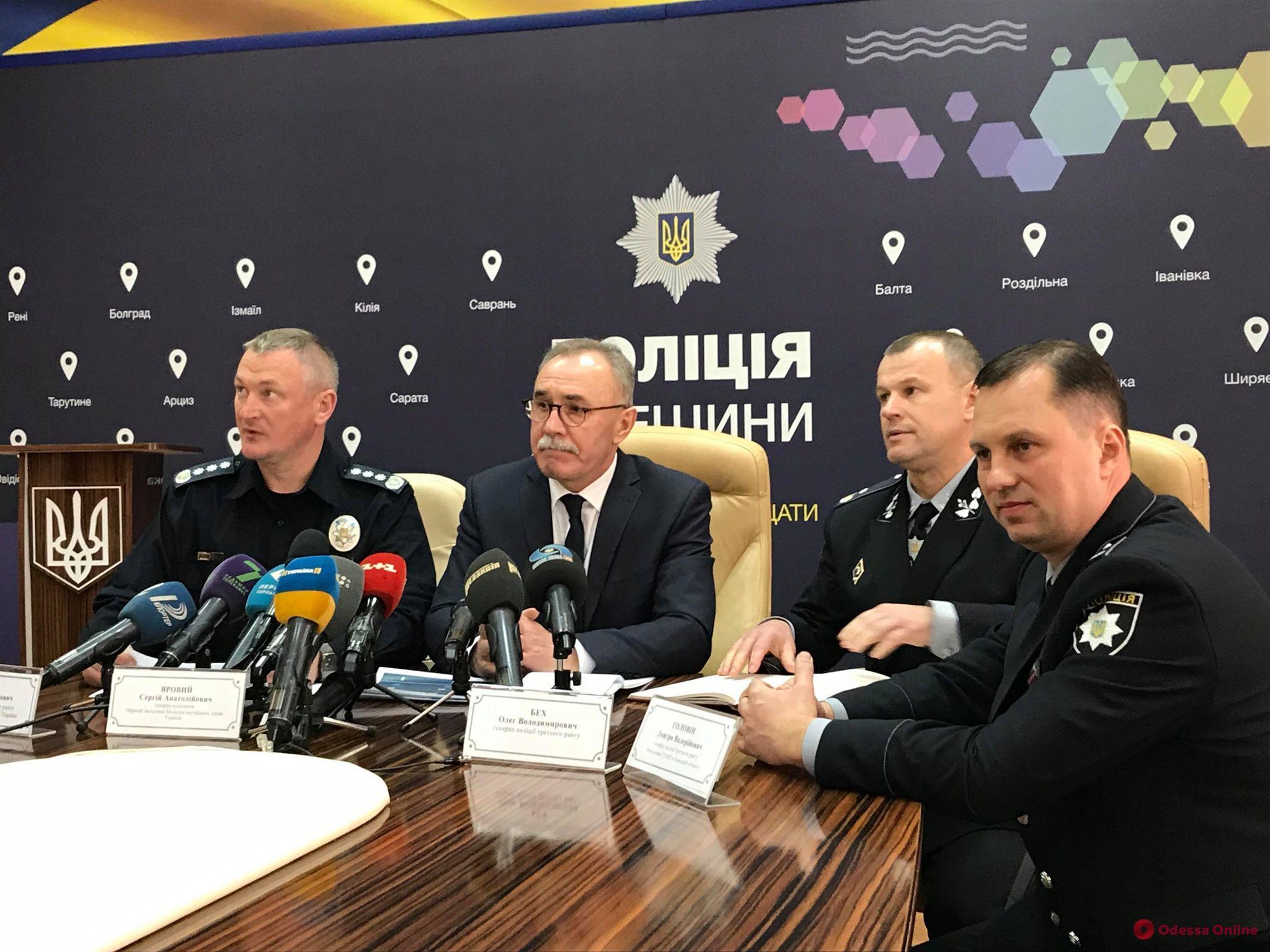 В Одессе представили нового начальника областного управления полиции