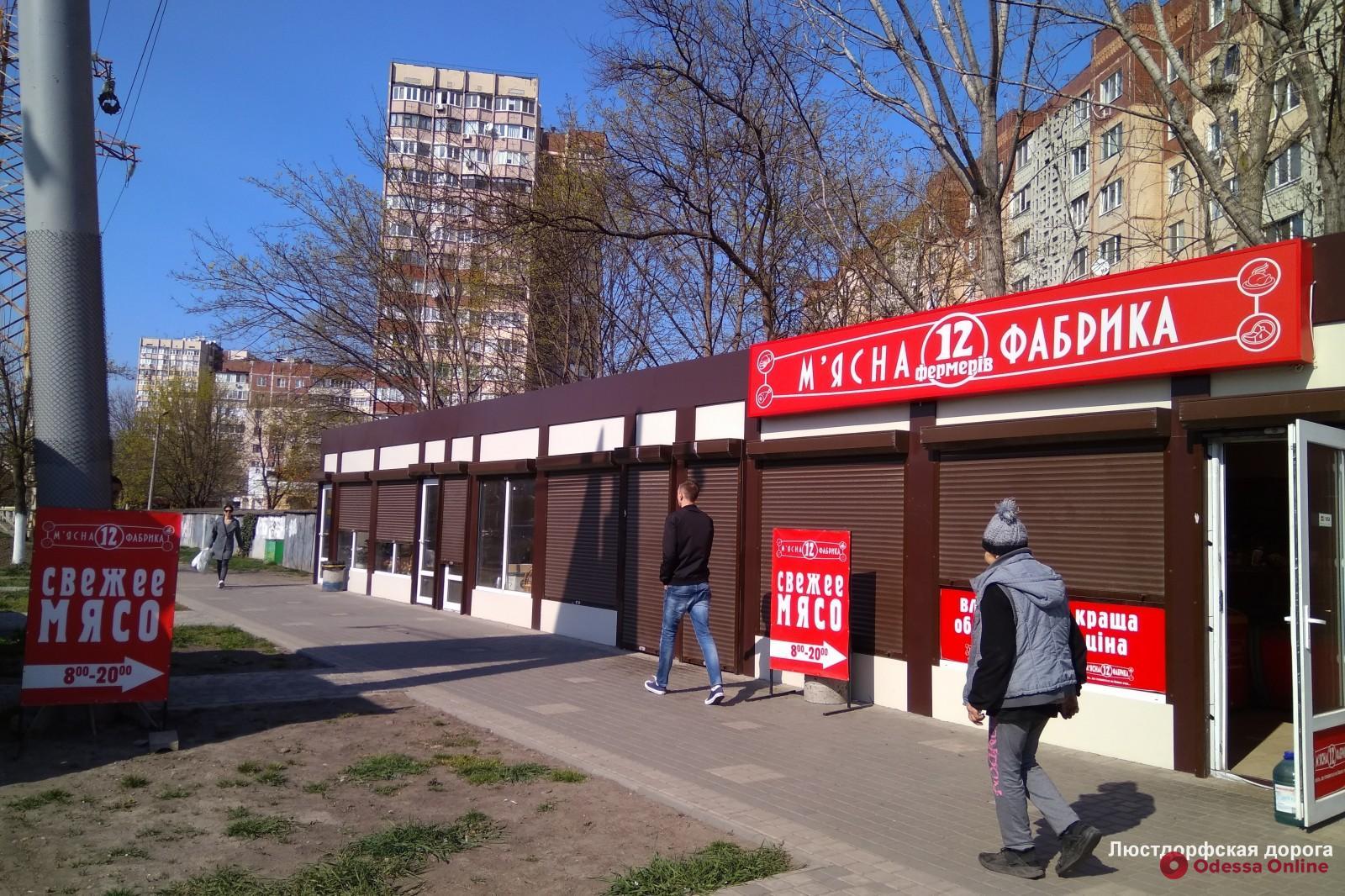В Одессе демонтировали 258 рекламных конструкций