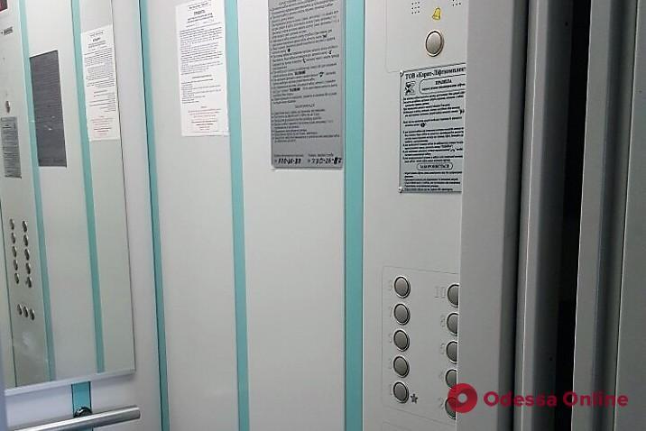 В Одессе с начала года заменили и модернизировали почти 150 лифтов