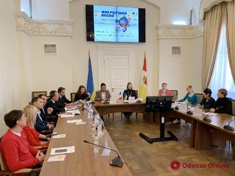 В Одессе в 16-й раз пройдет «Французская весна»