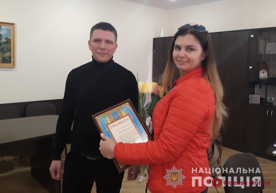 Двух жительниц Одесской области наградили за помощь в поиске пропавших детей