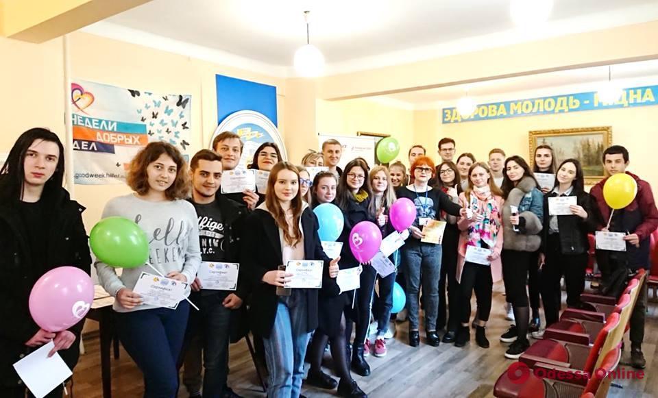 Одесских студентов учат здоровому образу жизни