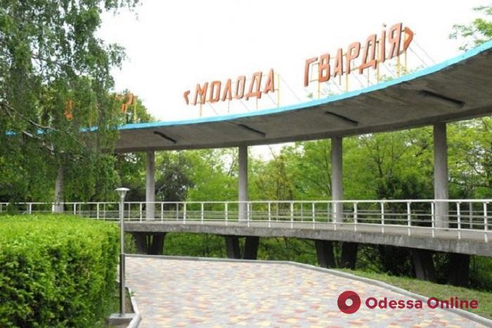 Одесса: в детском лагере «Молодая гвардия» нашли нарушений на 5 миллионов