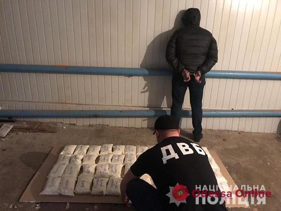 Наркоделец из Одесской области наладил по всей стране бизнес с ежемесячным оборотом 10 миллионов