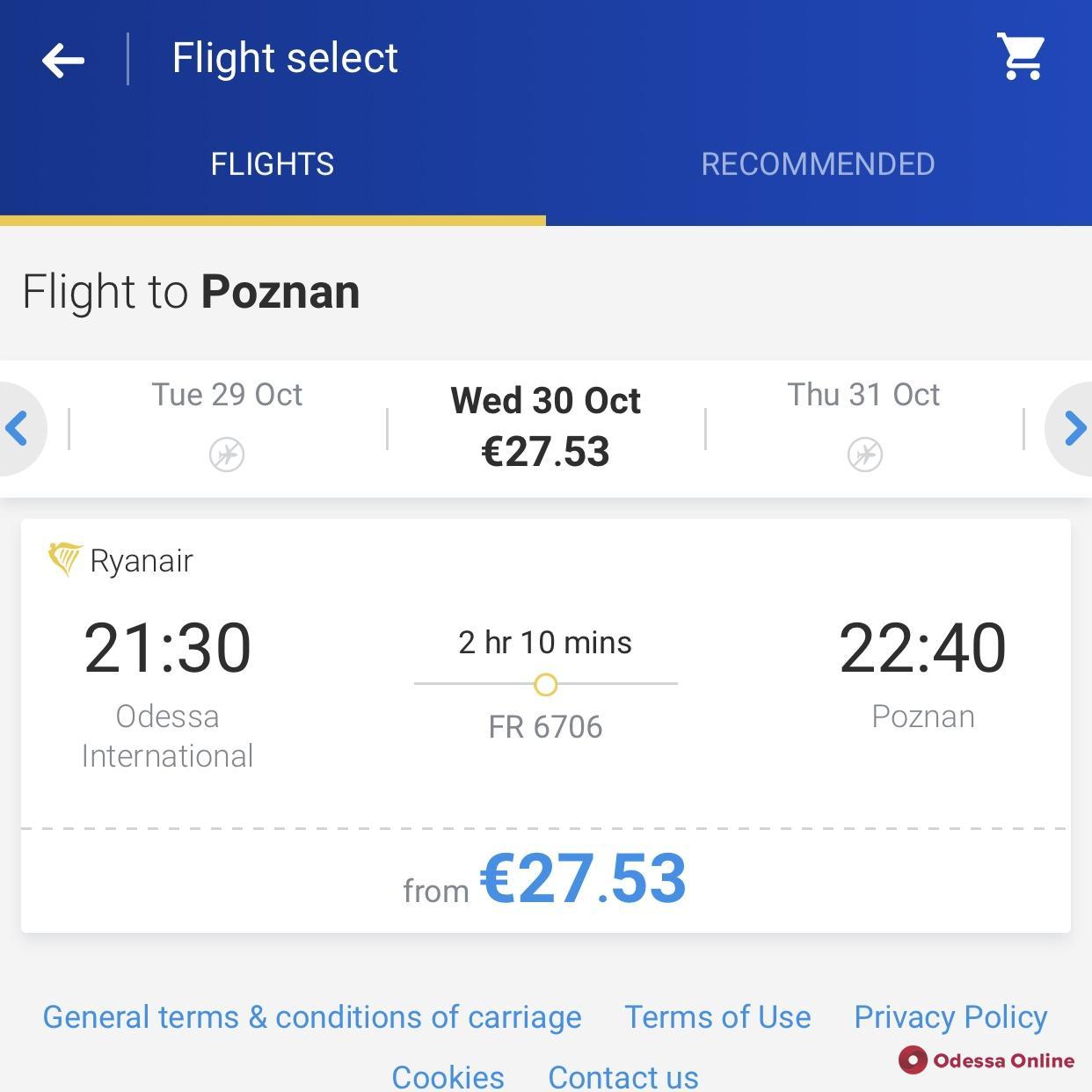 Ryanair запускает еще один рейс из Одессы