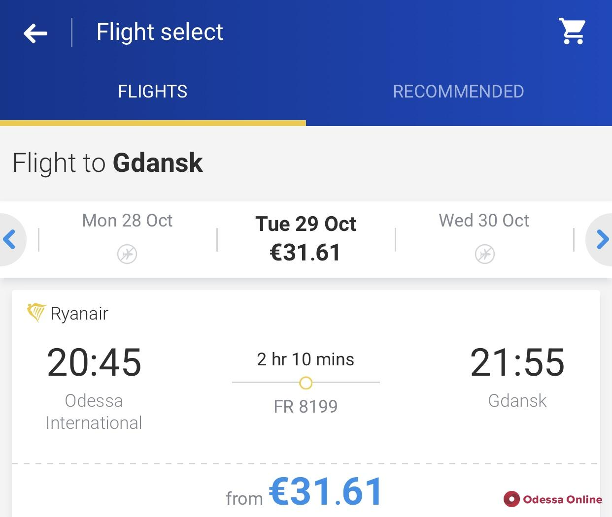 Ryanair будет летать из Одессы в шесть городов Европы