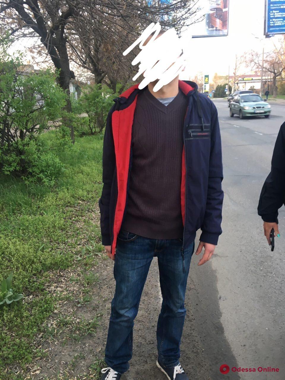 В Одессе на горячем попался наркоторговец