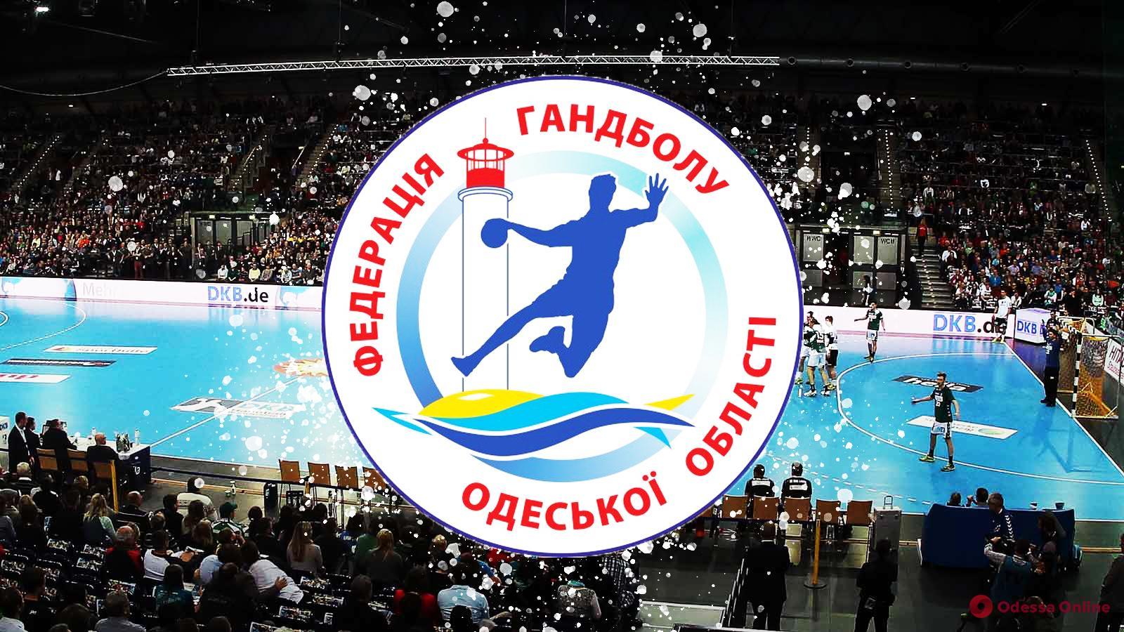 Гандбол: «Одесса» проведет два еврокубковых матча в Маяках