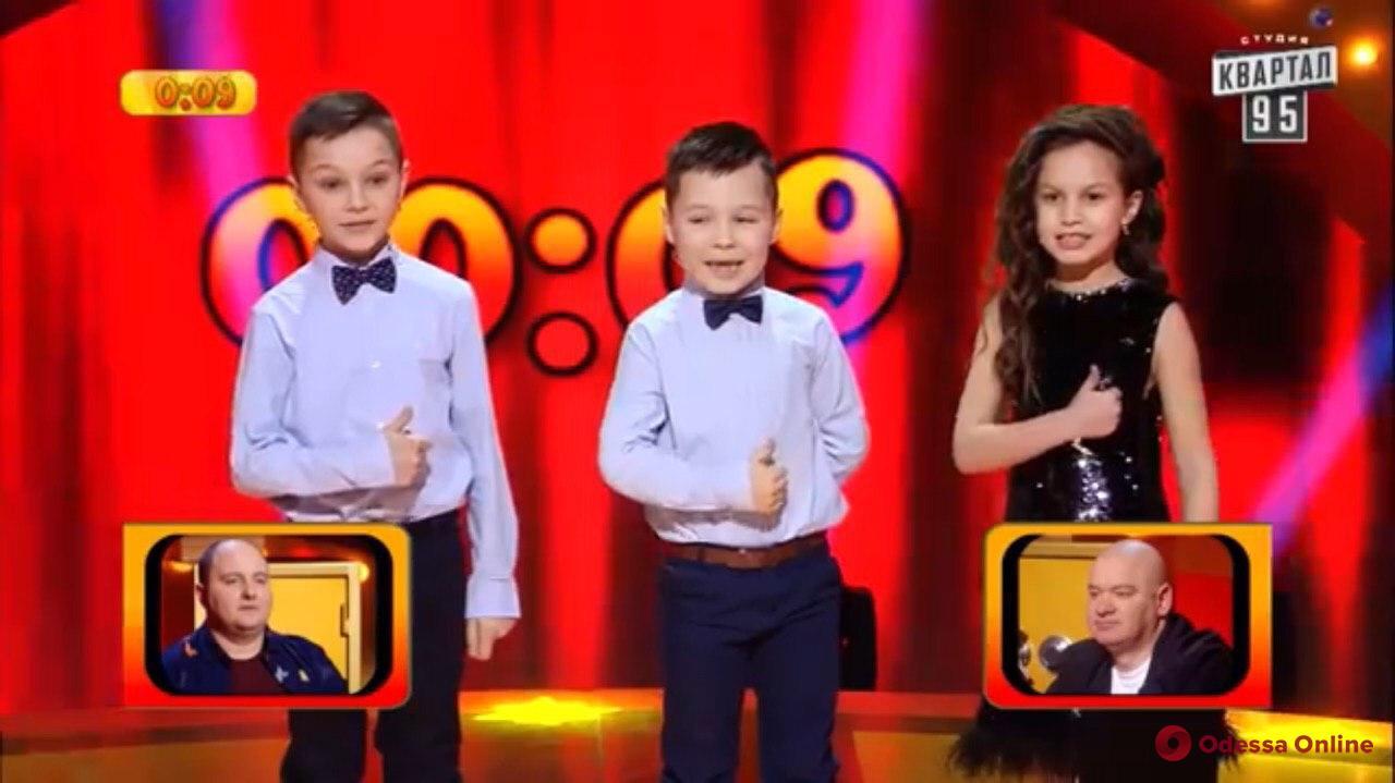Юные одесситы выиграли в шоу «Рассмеши комика» 20 000 гривен