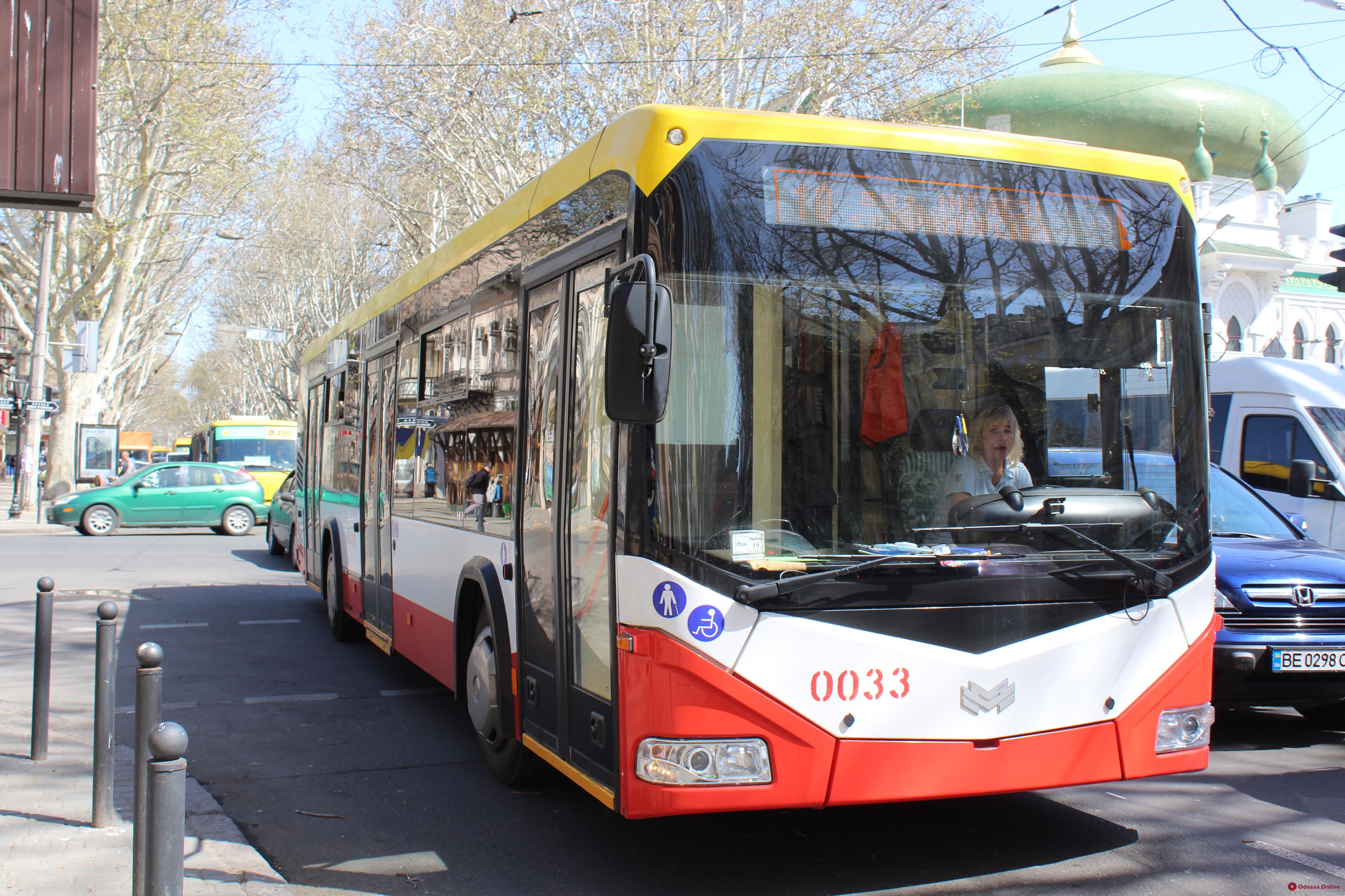 В Одессе временно изменено движение нескольких маршруток и троллейбусов