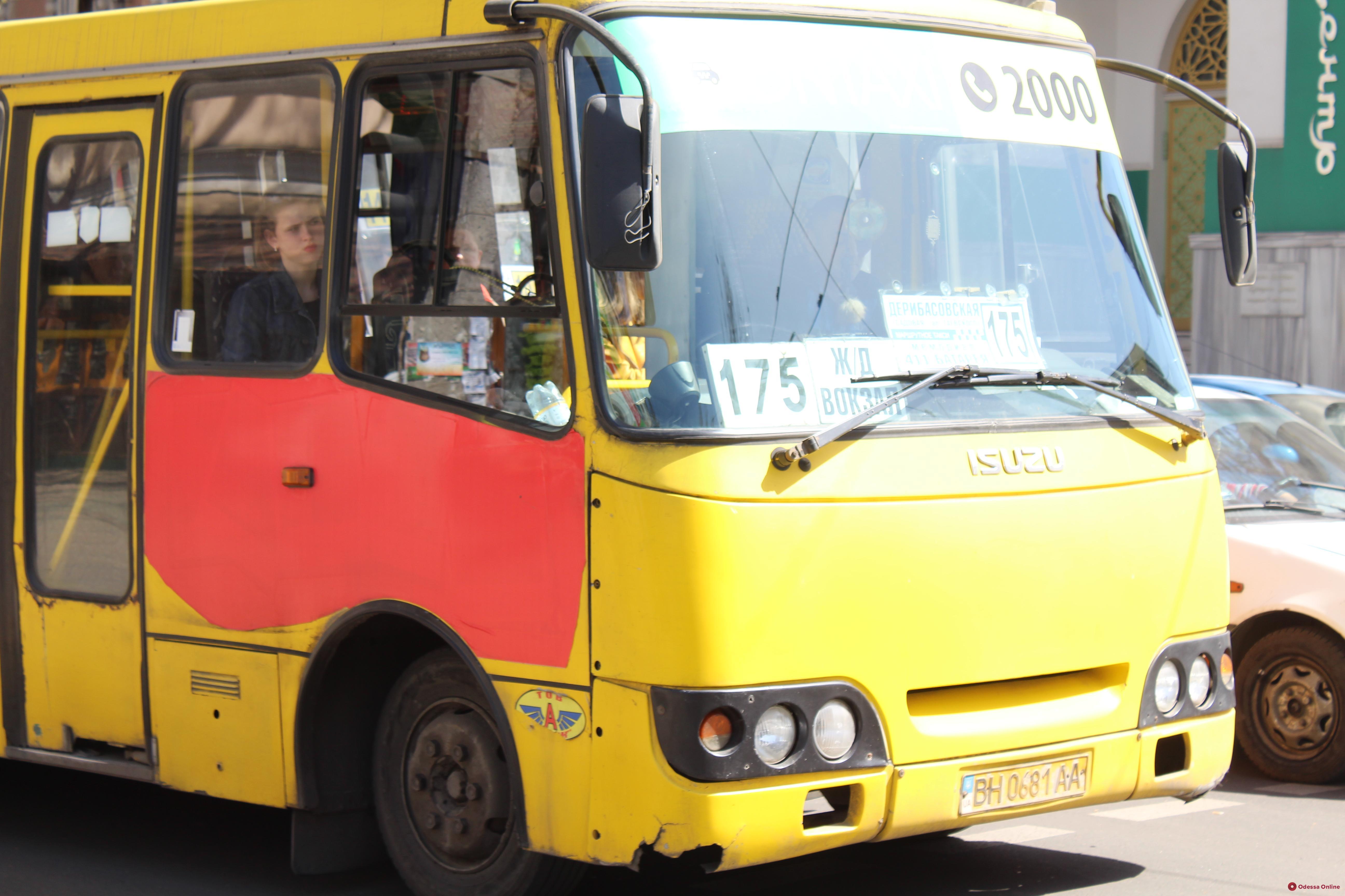 Ослабление карантина: в Одессе с 15 мая пустят дополнительный транспорт