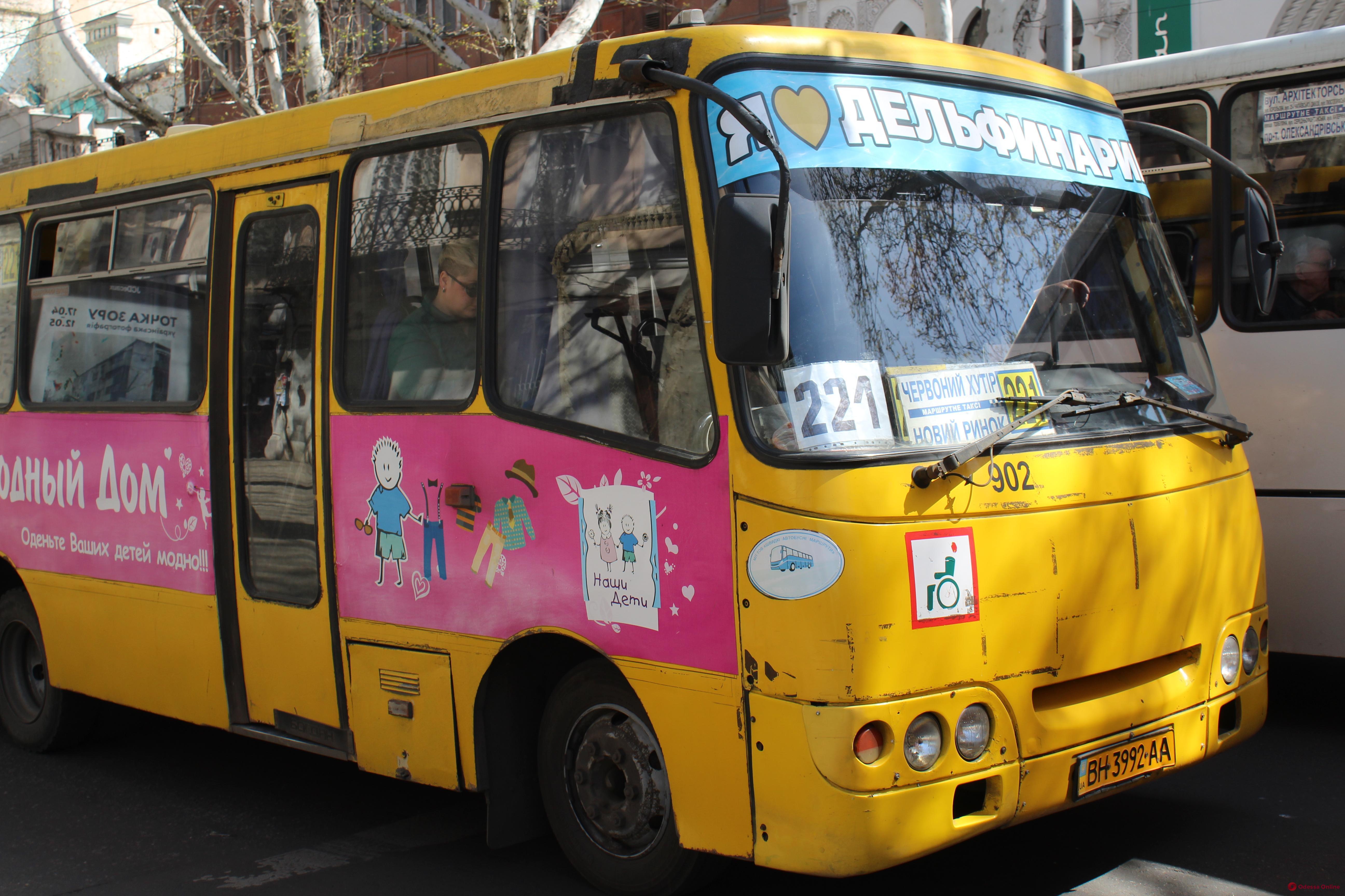 В Одессе планируют возобновить работу еще двух маршруток