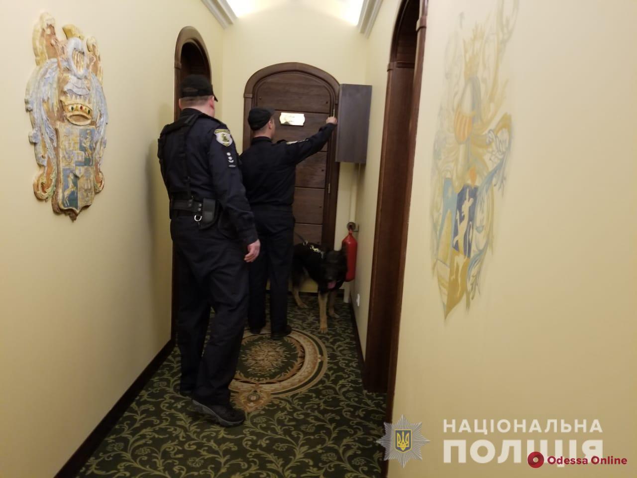 В центре Одессы «заминировали» отель