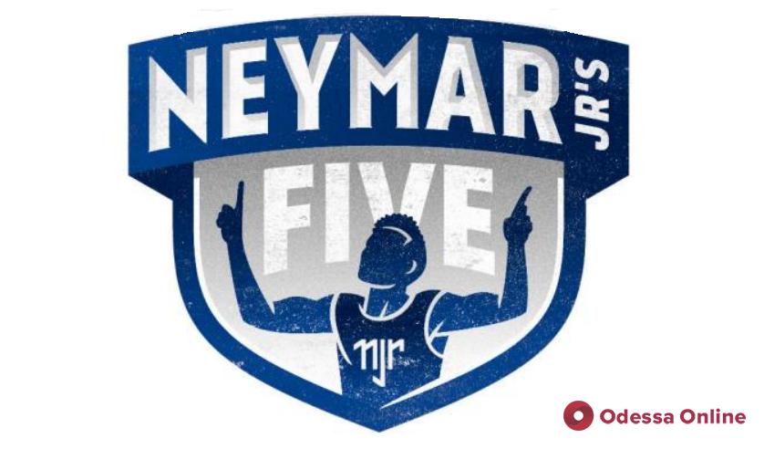 Одесса готовится принять отборочный этап всемирно известного футбольного турнира «Neymar Jr's Five»