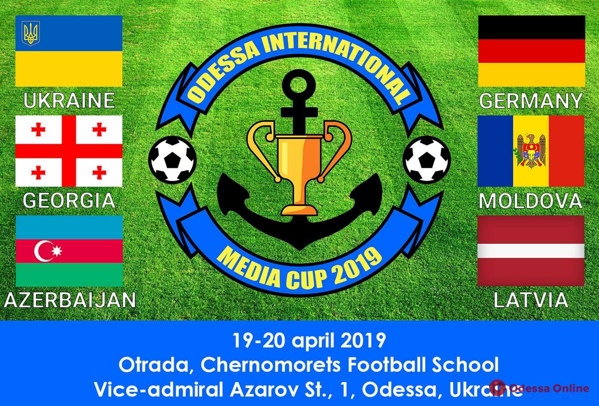 В Одессе пройдет уникальный международный турнир по футболу среди работников СМИ (обновлено)