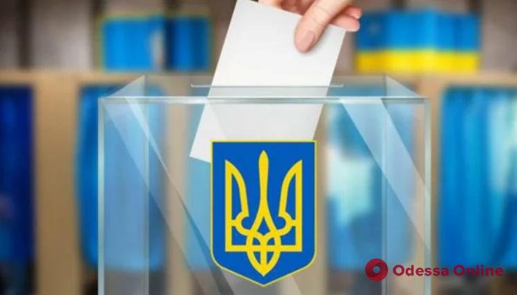 Выборы: в Одесской области обработали 100% протоколов