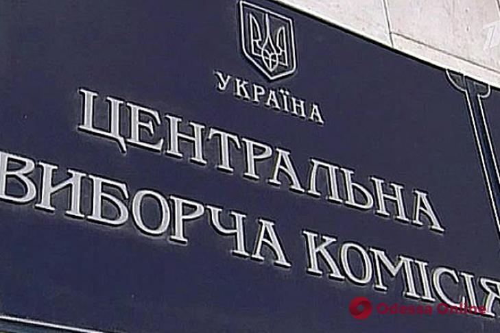 Выборы: в Одесской области обработали 38% протоколов — лидирует Зеленский