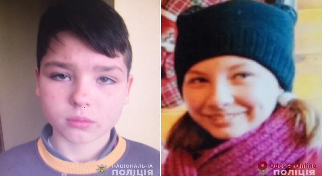 В Одессе нашли сбежавших из приюта детей