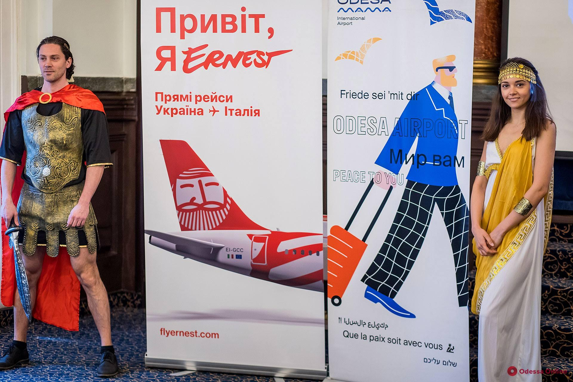 Одесский аэропорт заполонили «древние римляне» (видео)