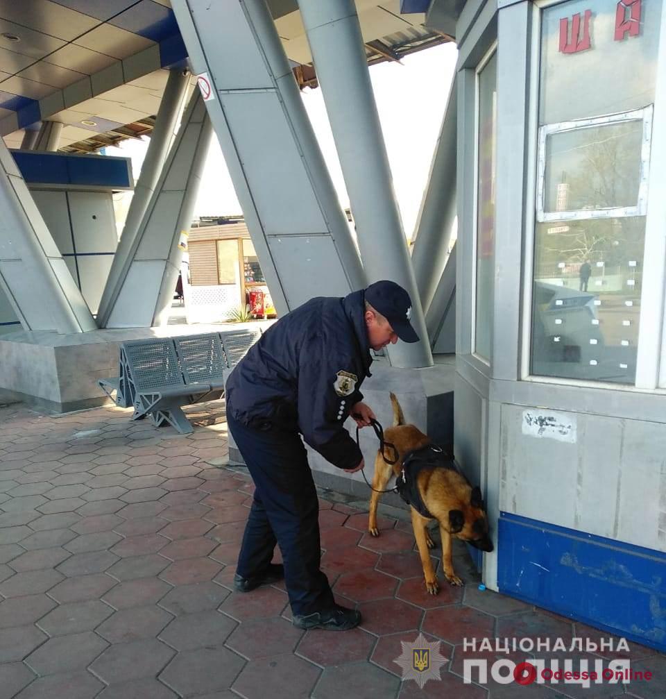 Следующий: в Одессе «заминировали» Центральный автовокзал (обновлено)