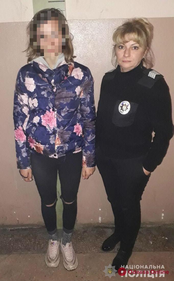 В Одесской области нашли пропавшую девушку