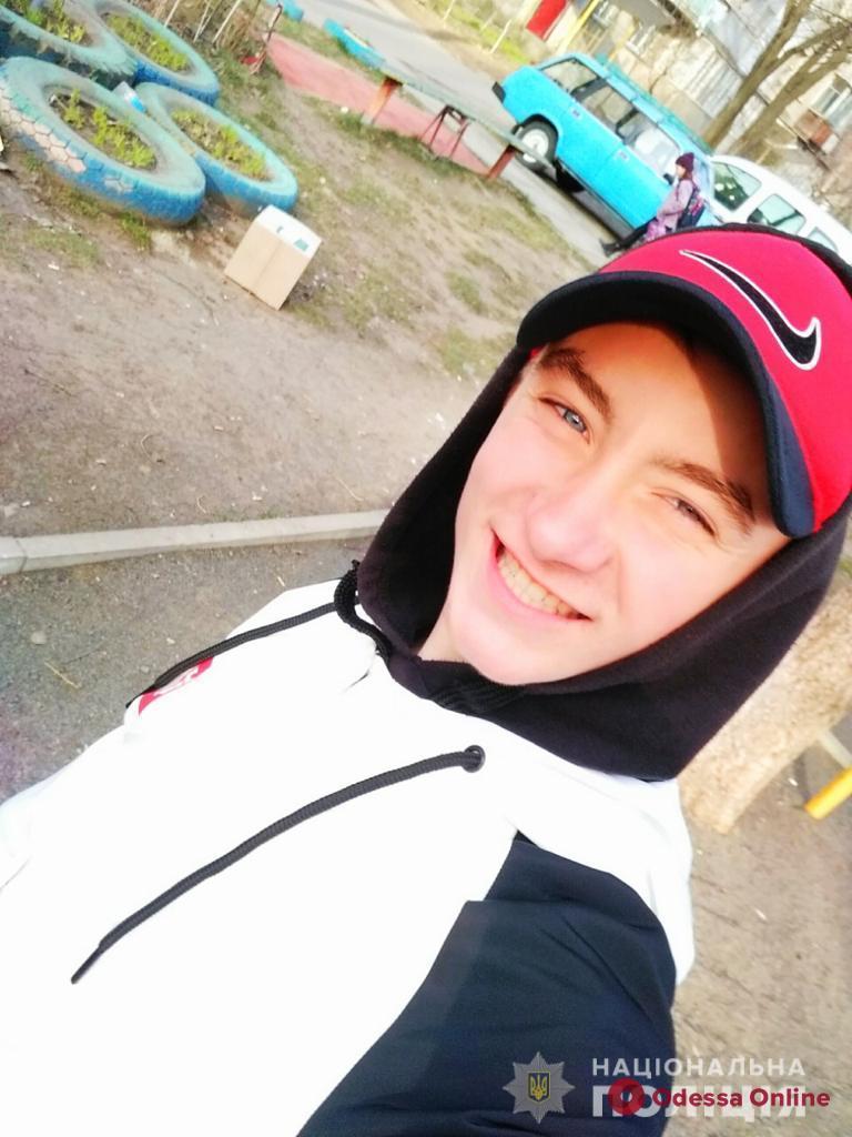 Одесса: в Суворовском районе пропал подросток