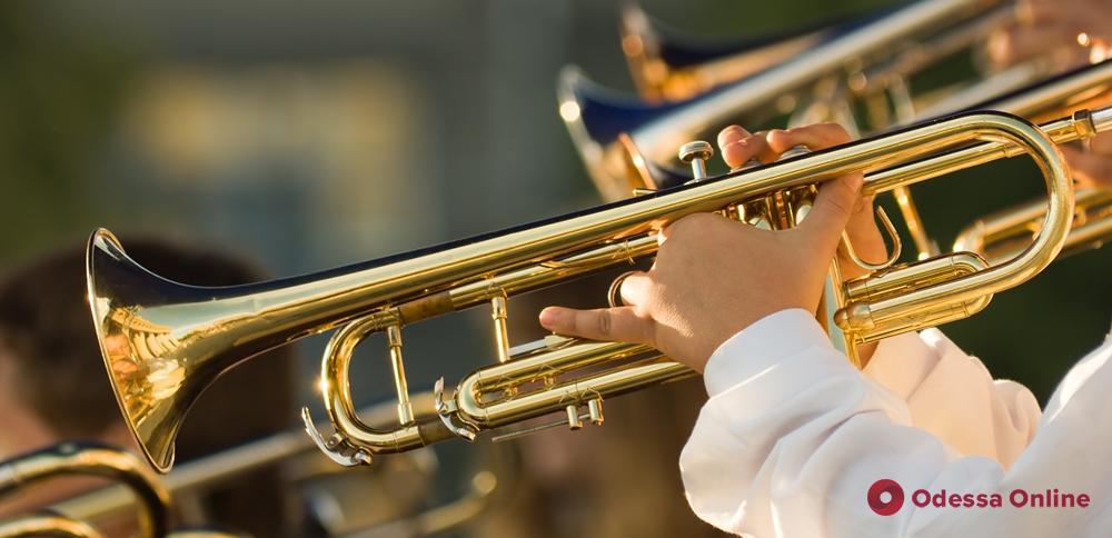 В Одессе пройдет международный фестиваль духовых оркестров