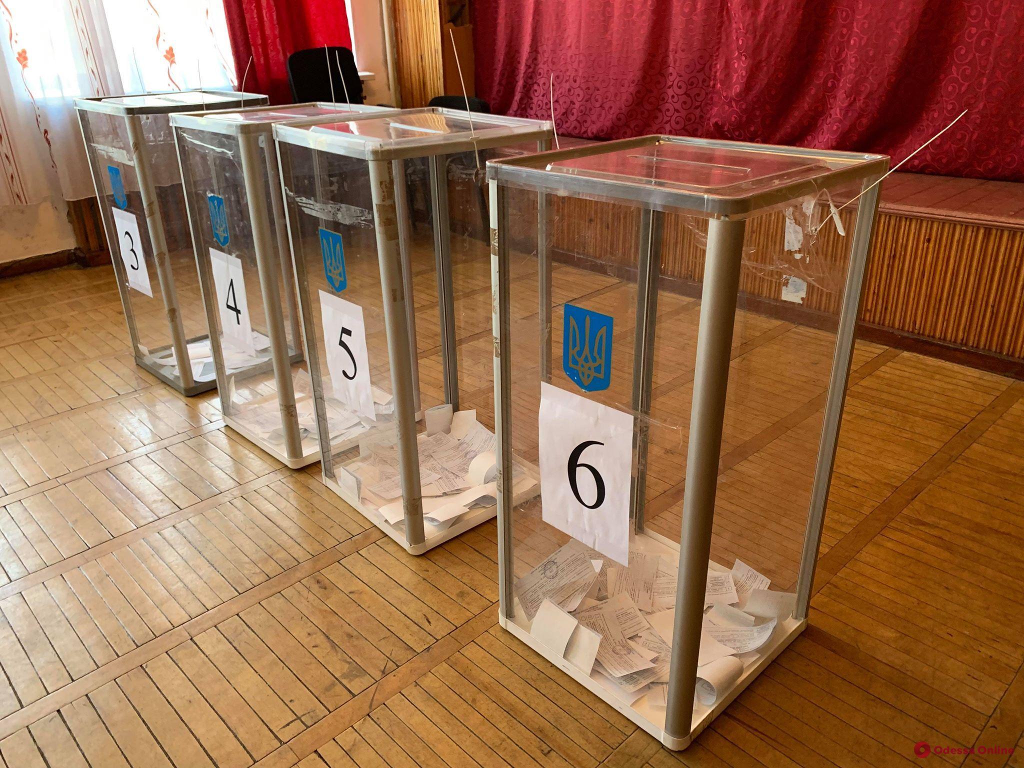 В Одессе к парламентским выборам создадут три спецучастка для голосования
