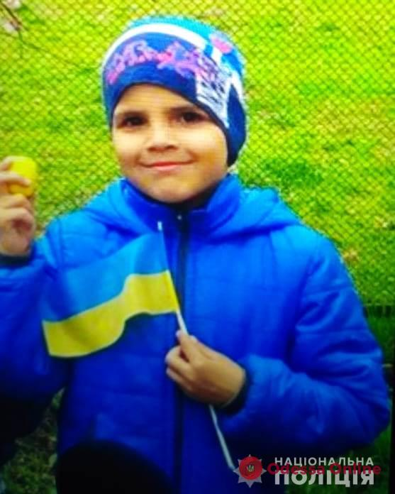 В Одессе ищут пропавшего шестилетнего ребенка