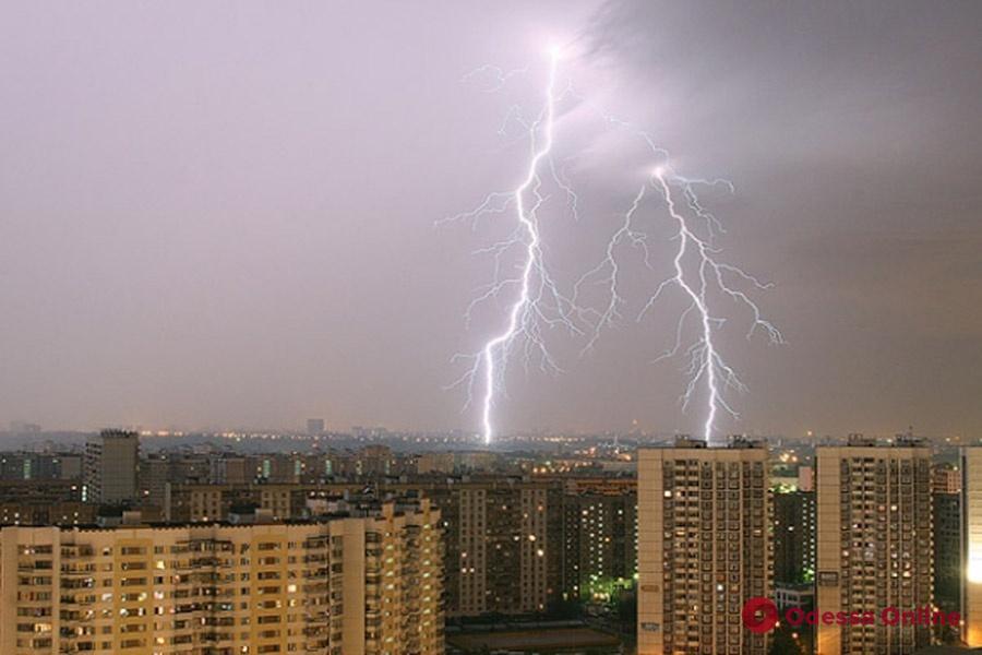 Завтра в Одессе ожидается гроза