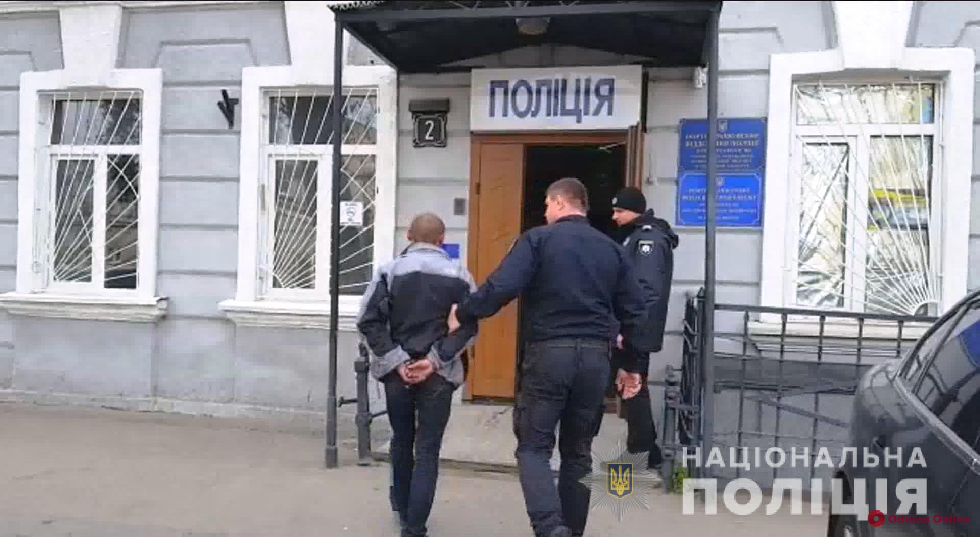 Полицейские задержали одессита, который «заминировал» мэрию и университет
