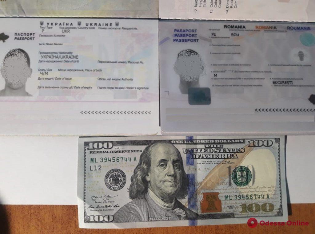 Одесская область: украинец «с двойным гражданством» пытался подкупить пограничников