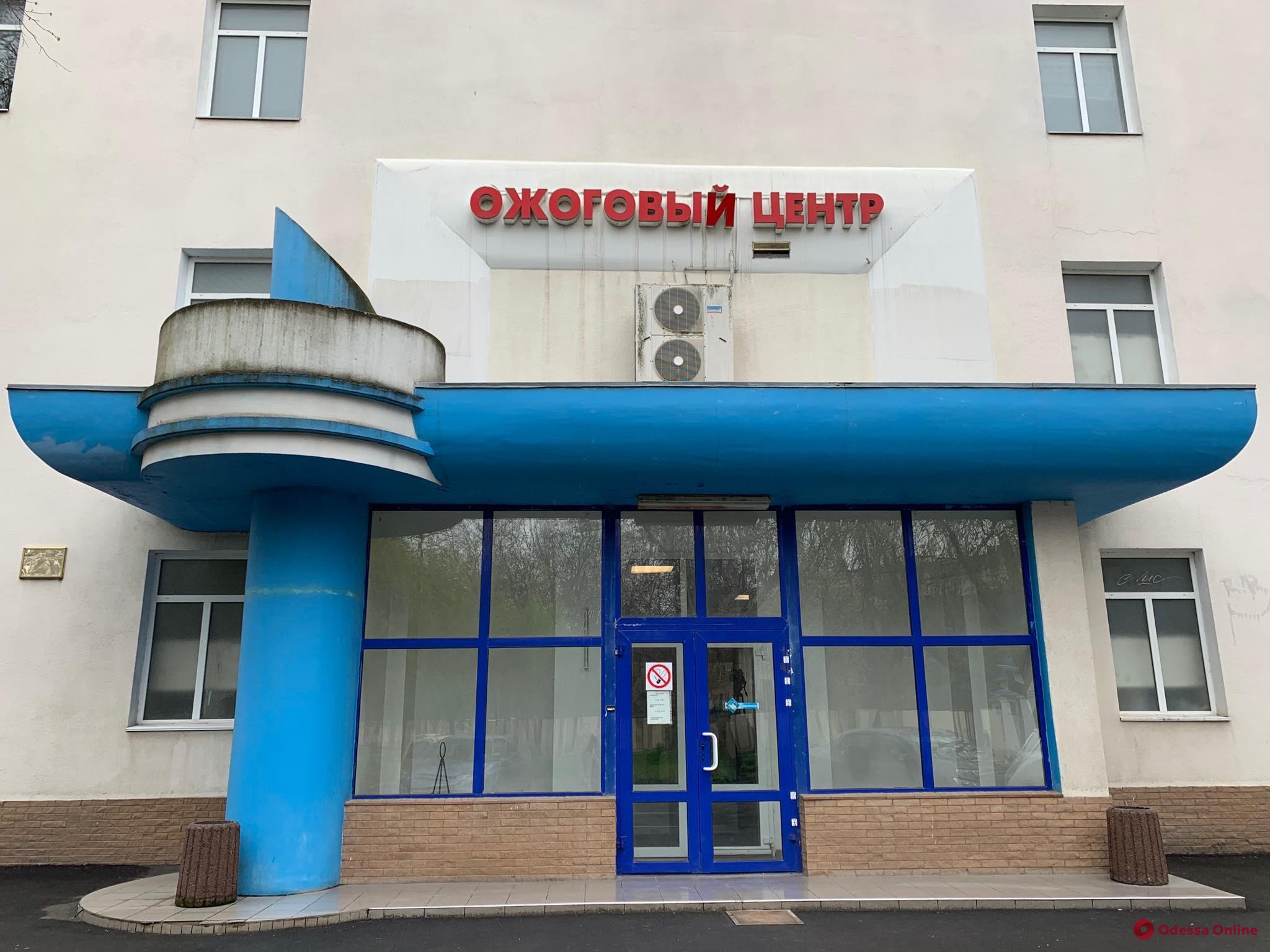 Одесса: пострадавшего от удара током подростка прооперировали