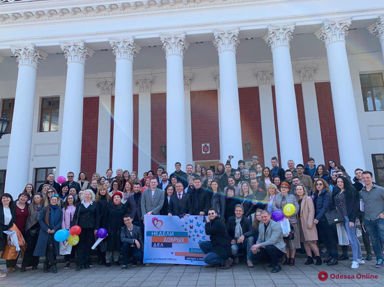 В Одессе стартуют «Недели добрых дел»