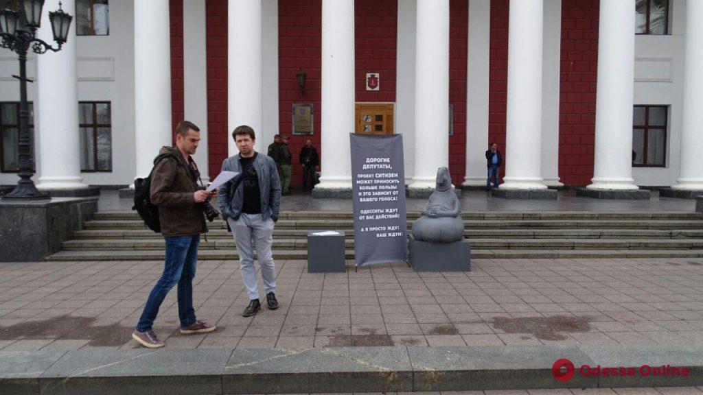 В Одессе проходит очередная сессия горсовета