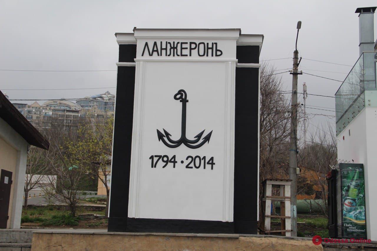 Одесские пляжи проверяют на готовность к курортному сезону