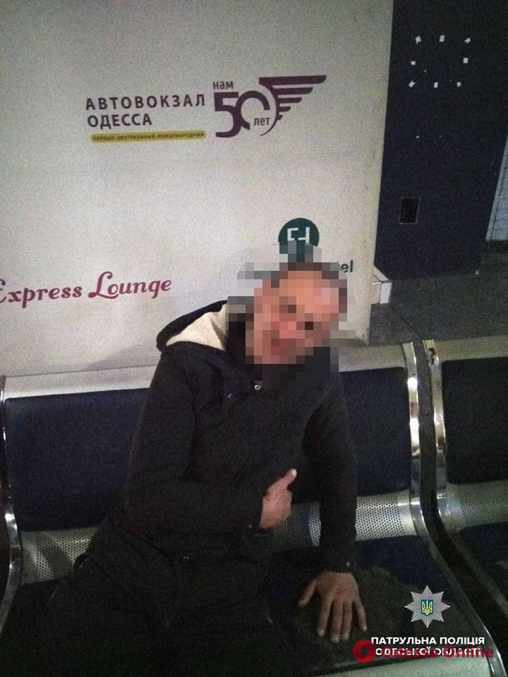 В Одессе поймали собачьего вора (фото, видео)