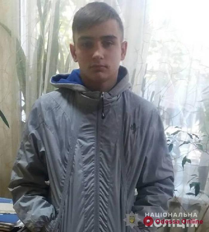 В Одессе пропал 17-летний парень (обновлено)